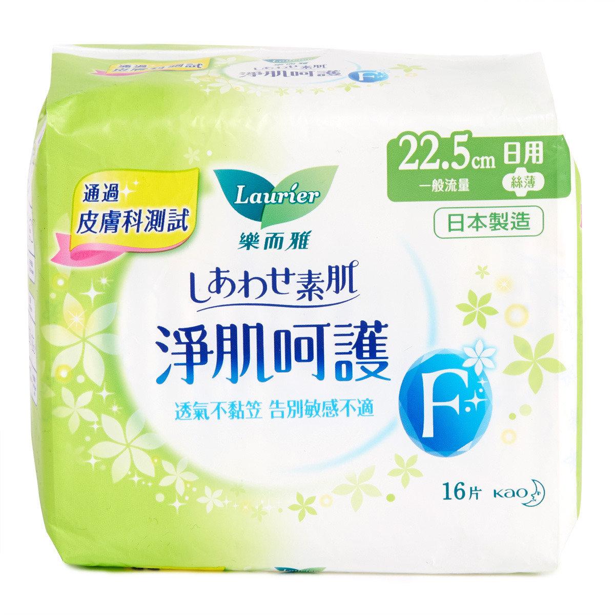 F絲薄日用安全翼衛生巾 22.5cm 16片裝
