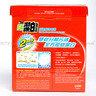 超濃縮洗衣粉 (含脂質及蛋白質分解酵素)