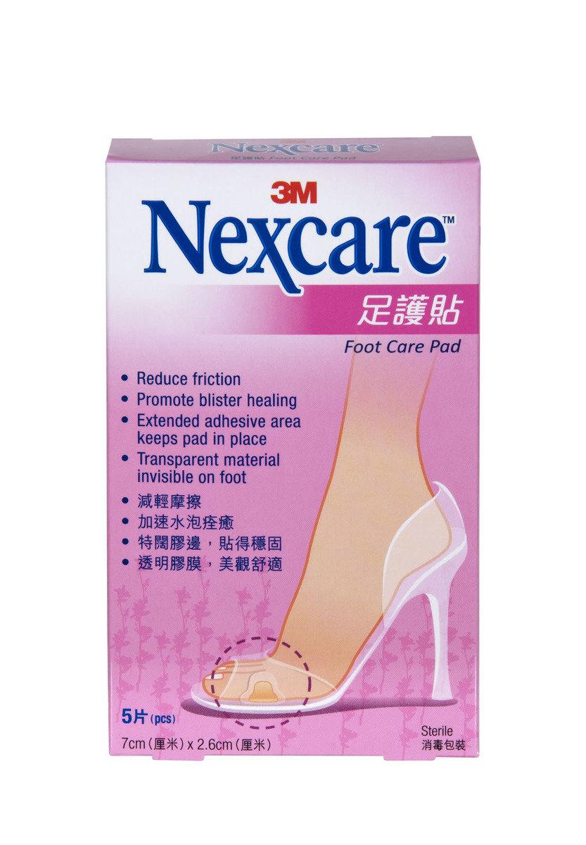Nexcare 足護貼(BC05)