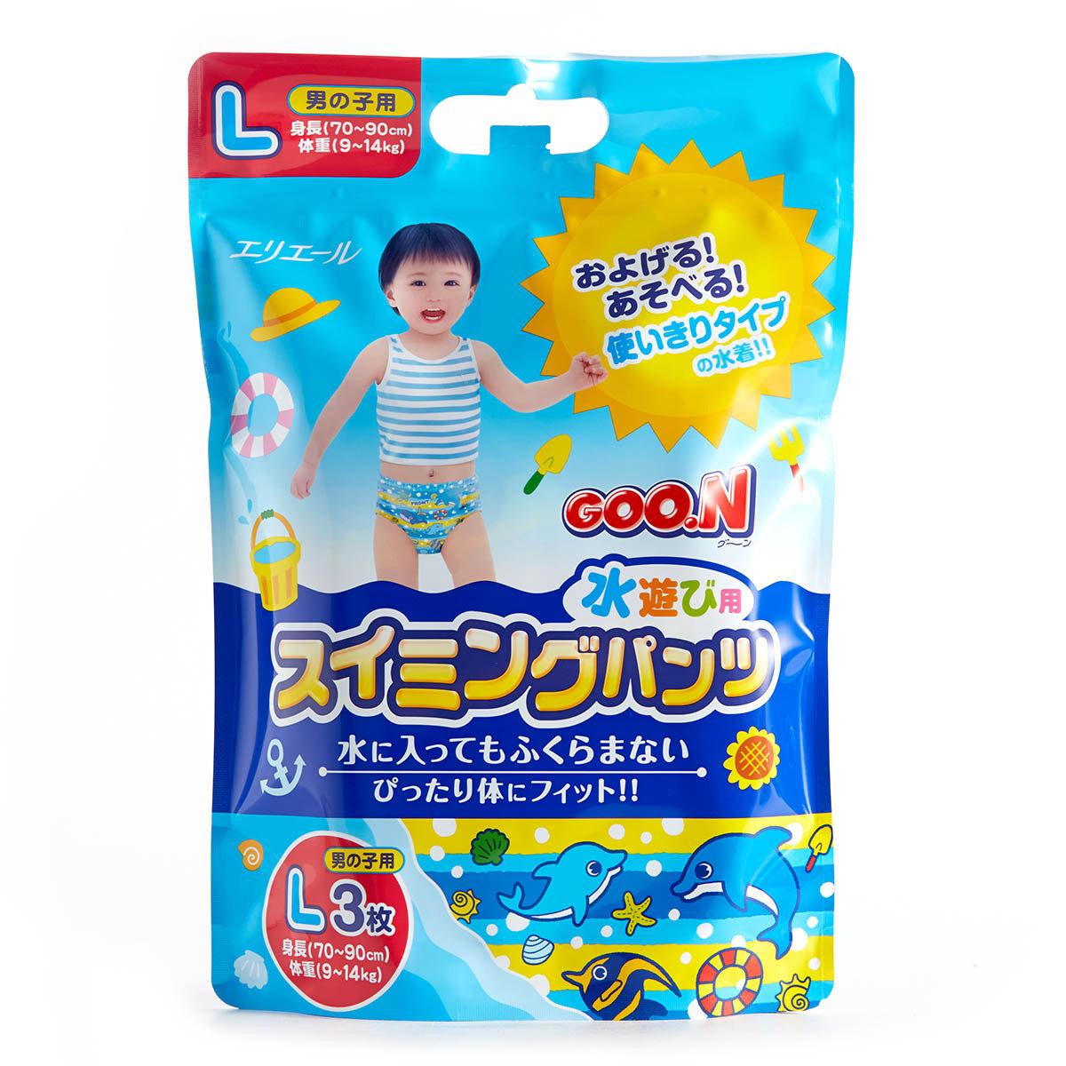 游泳專用紙尿褲大碼 (男)