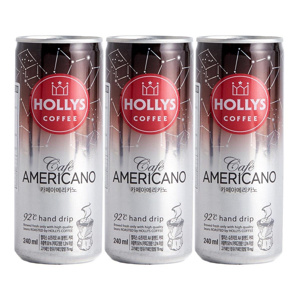 韓國Hollys美式咖啡