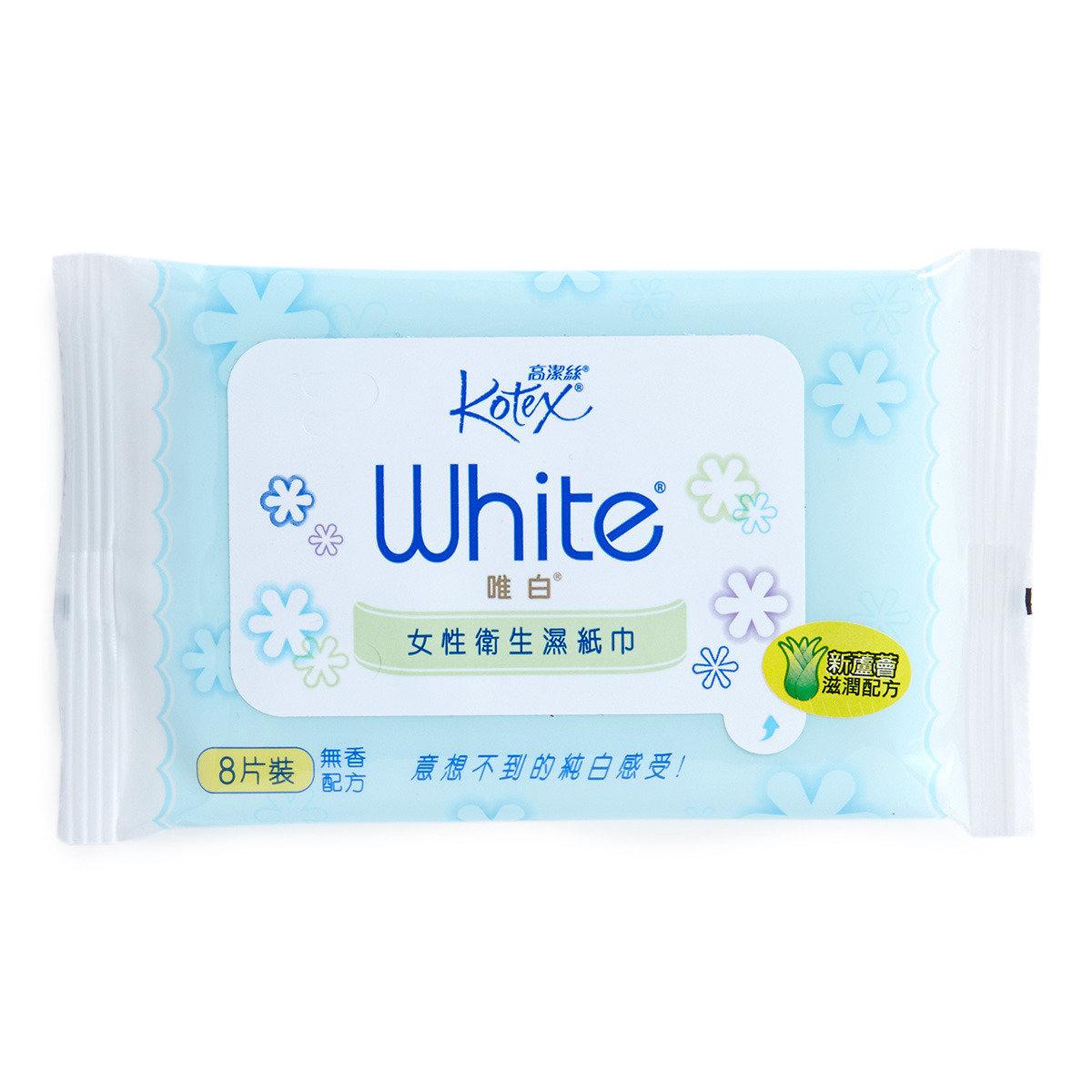 唯白女性衛生濕紙巾