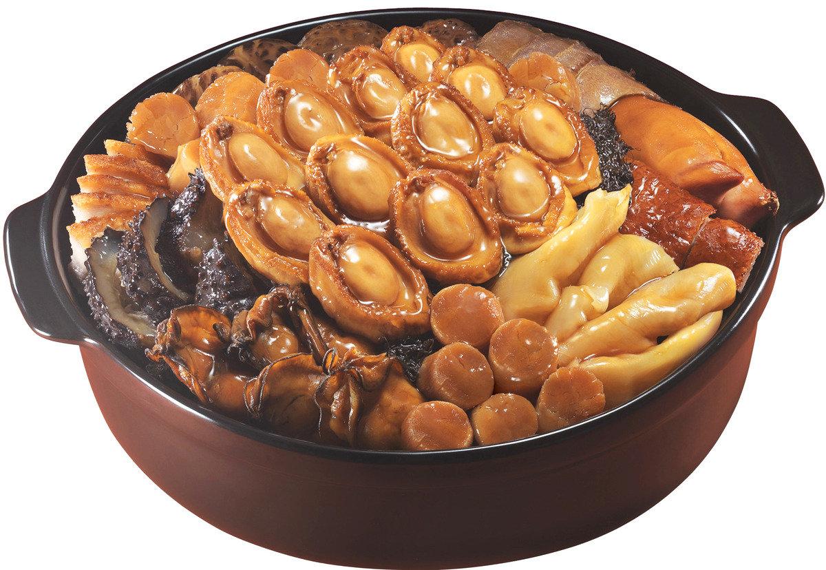 原隻30頭鮑魚銀裝盆菜 (4-5位) (禮券)