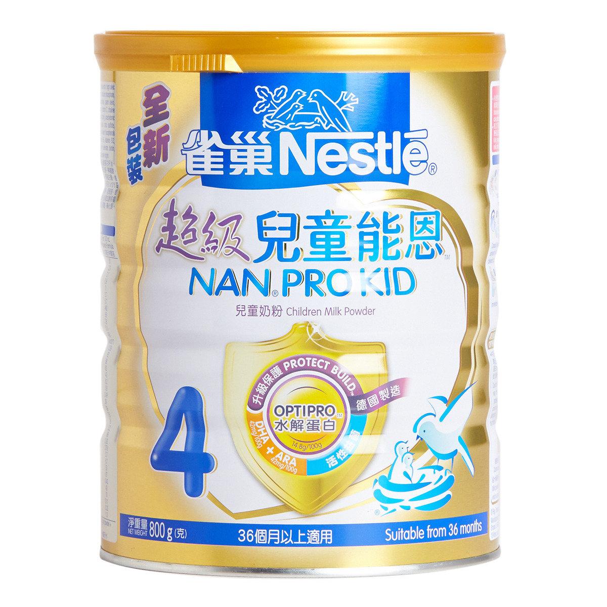 超級能恩™4號奶粉