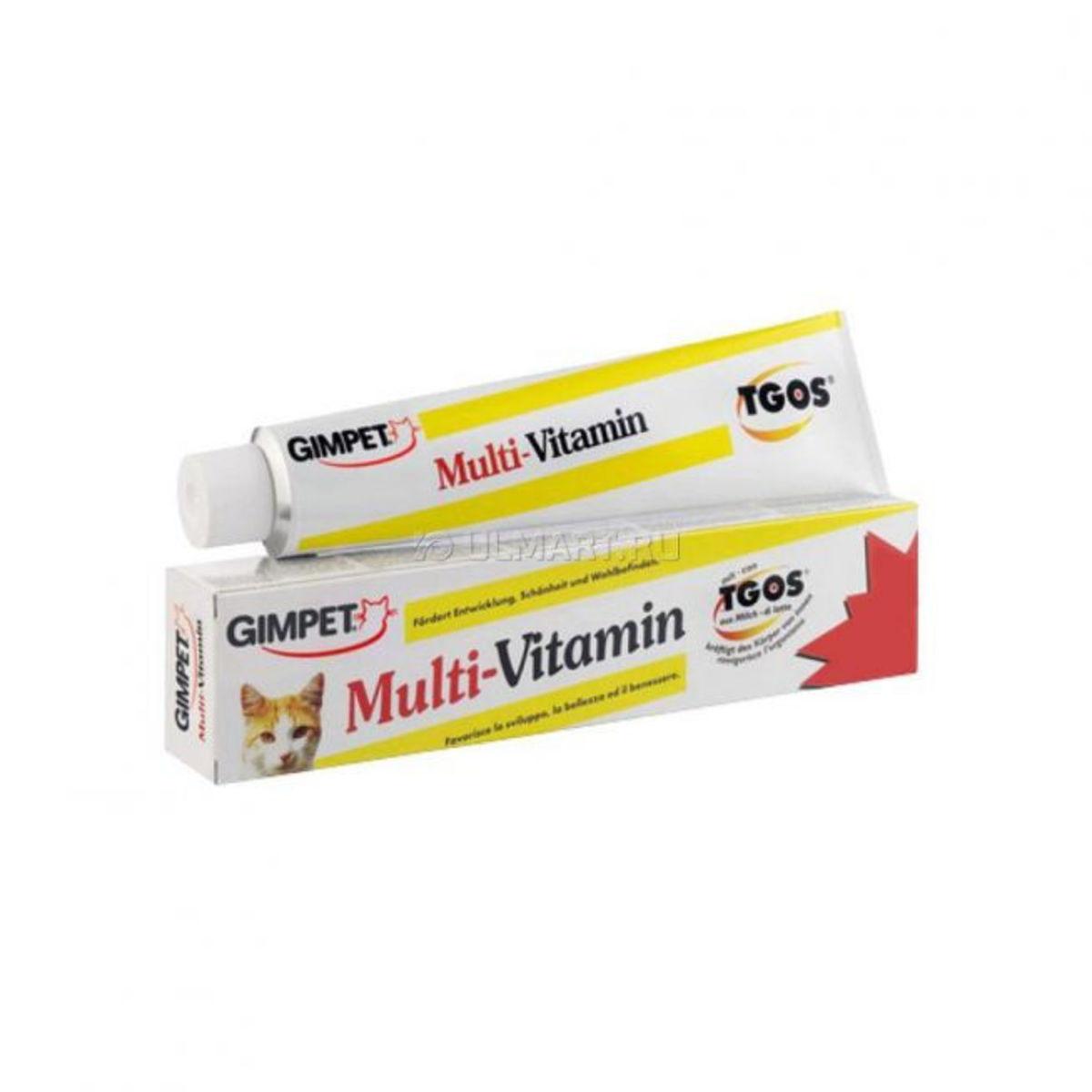 多種(12種)維他命牛奶軟膏 200g