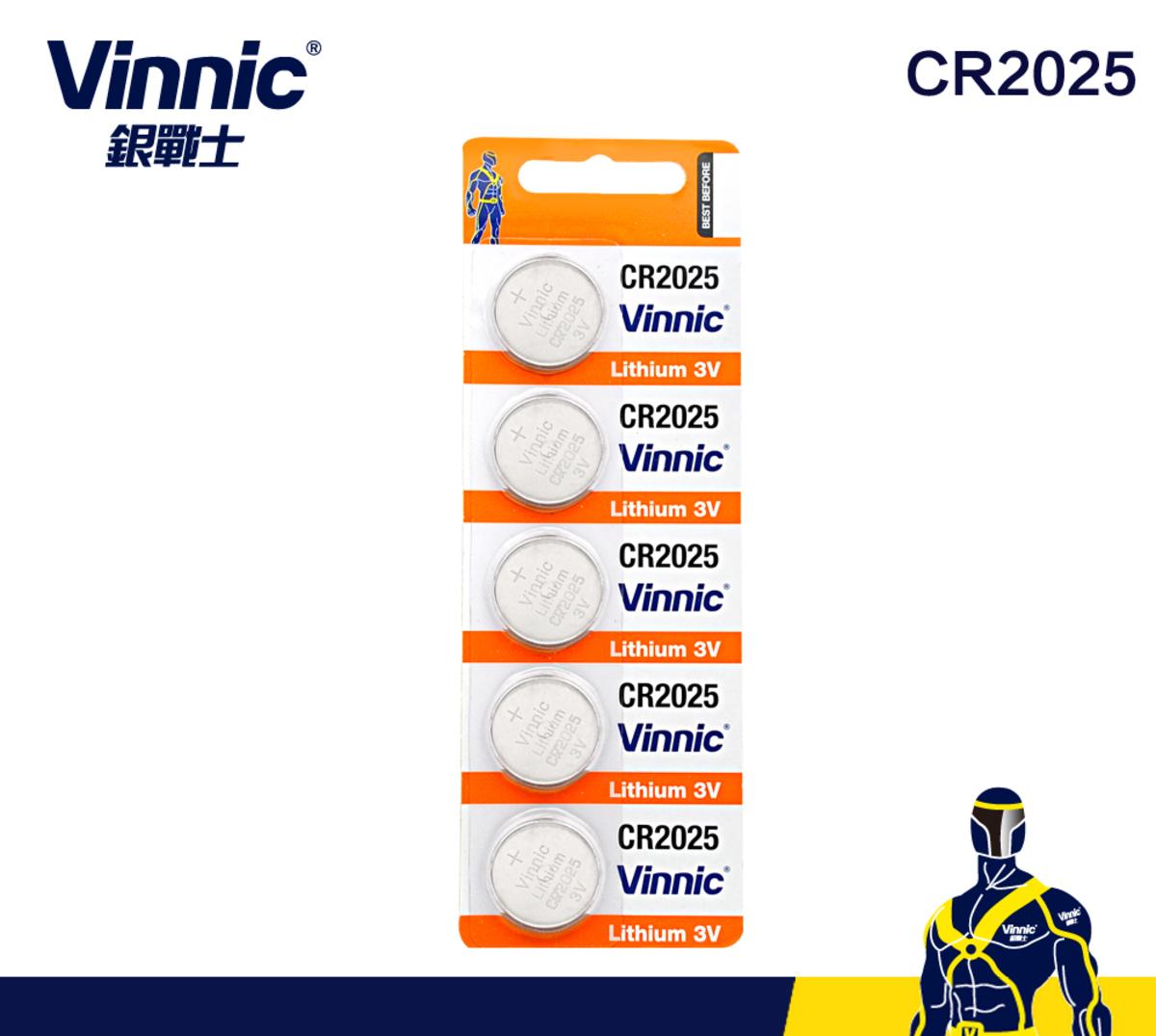 CR2025 鈕型電池