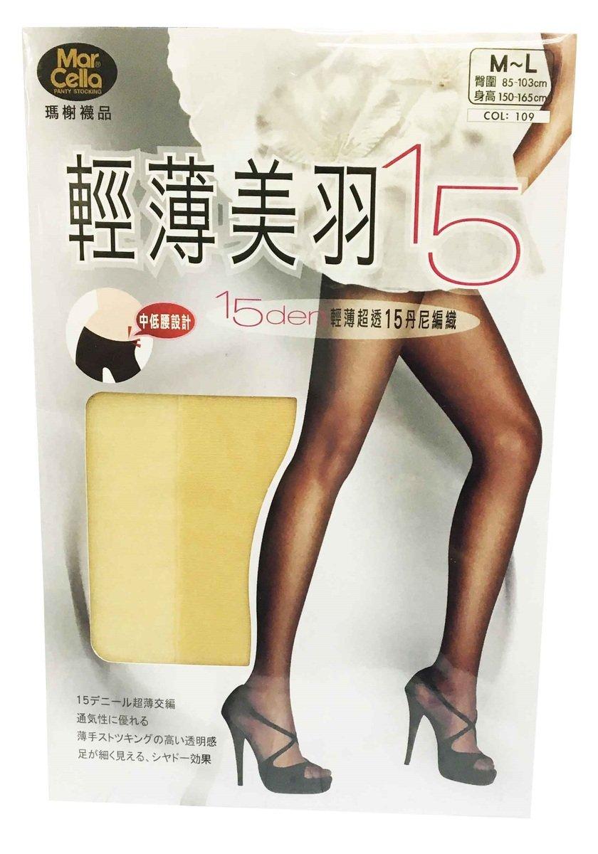 超輕薄 - 輕薄美羽15丹透膚褲襪 / 絲襪 (膚色)