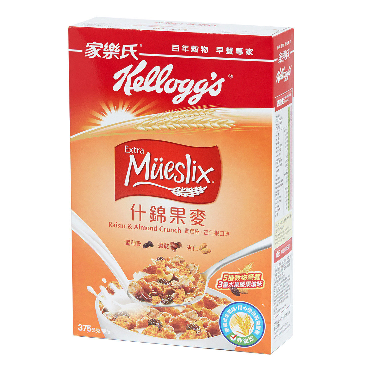 Coco Pops 400g Free Loops 170g Daftar Harga Terbaru 330g Kl33000 8852756304503 Cereals For Adult Source Extra Mueslix Raisin Almond Crunch
