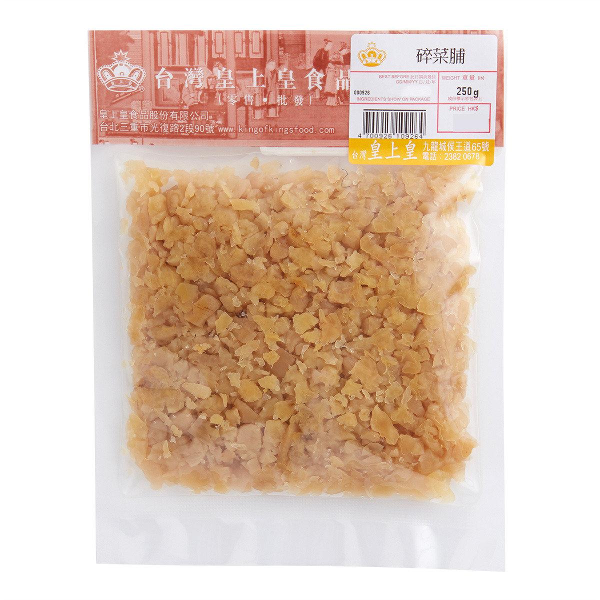台灣碎菜脯x3包