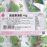 台灣蒟蒻果凍粉(1:100倍) x 2包