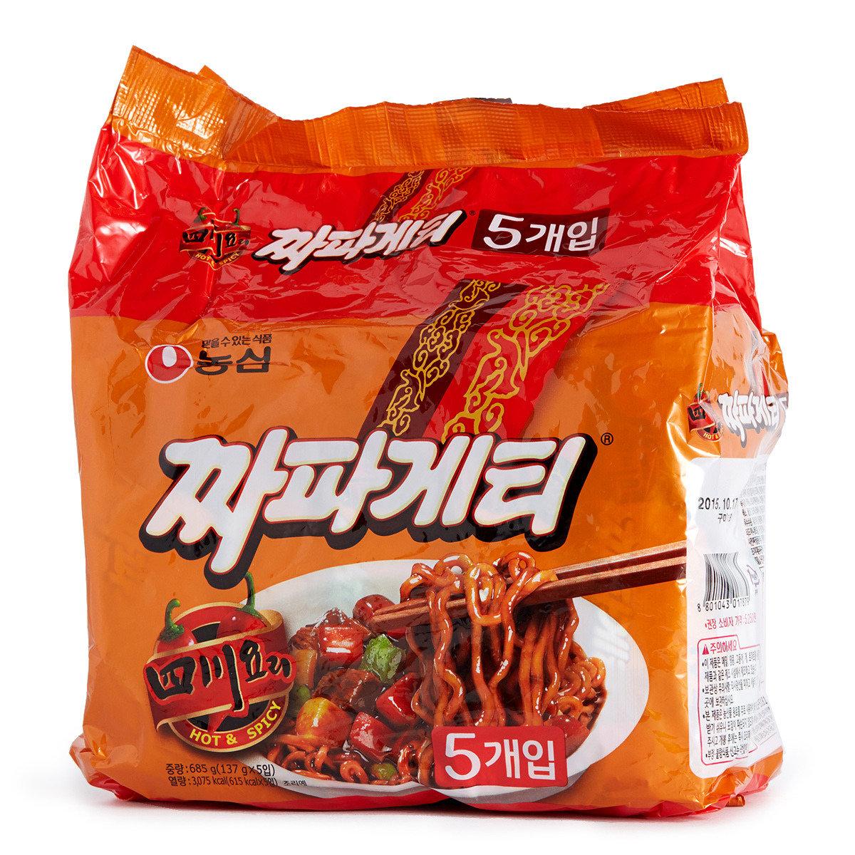 四川炸醬麵