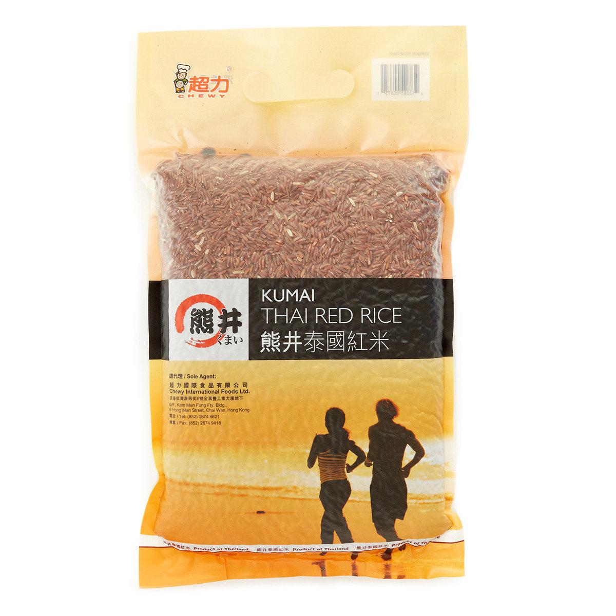 熊井頂級泰國紅米