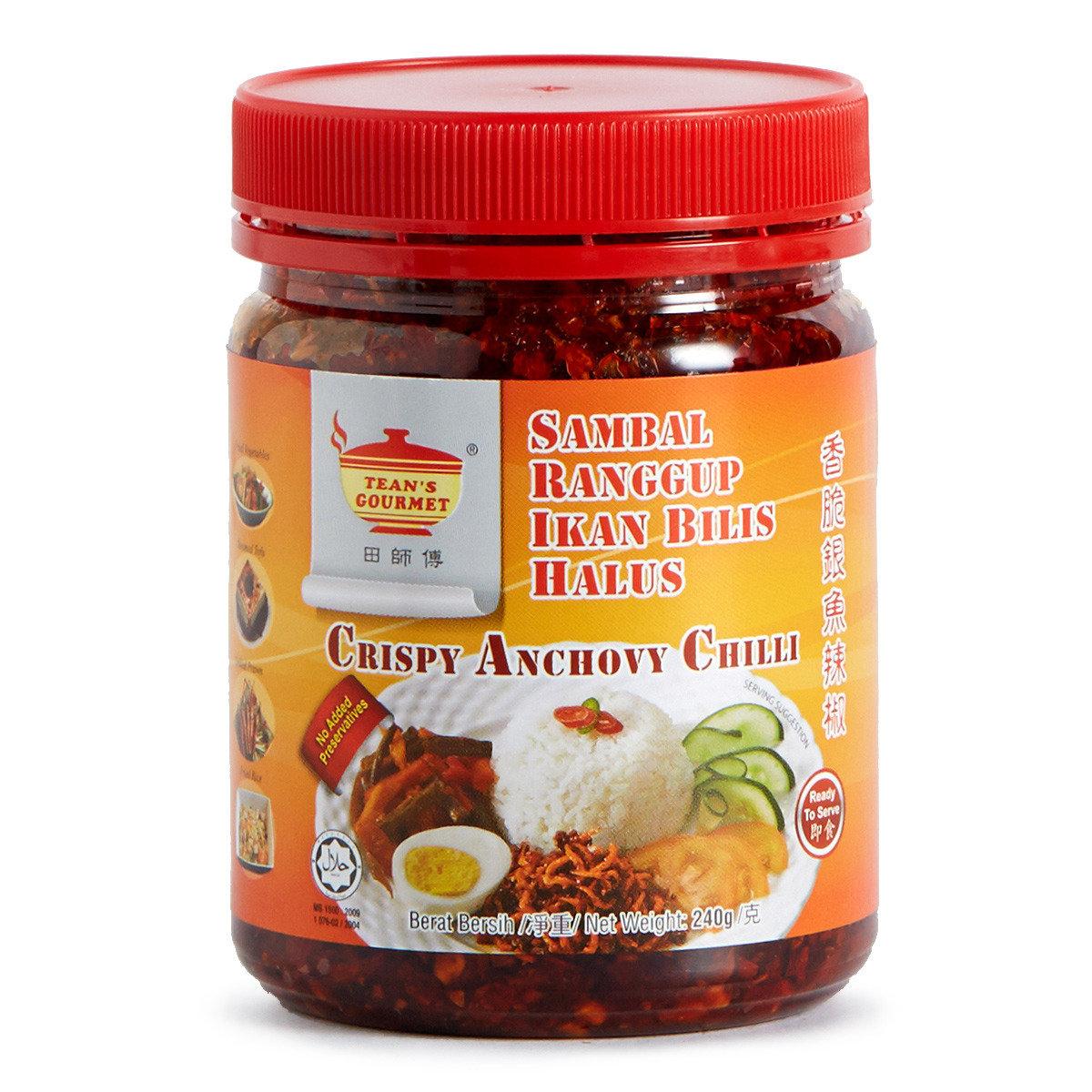 香脆銀魚辣椒醬