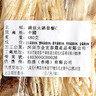 雜菇火鍋套餐C (約400-500克)
