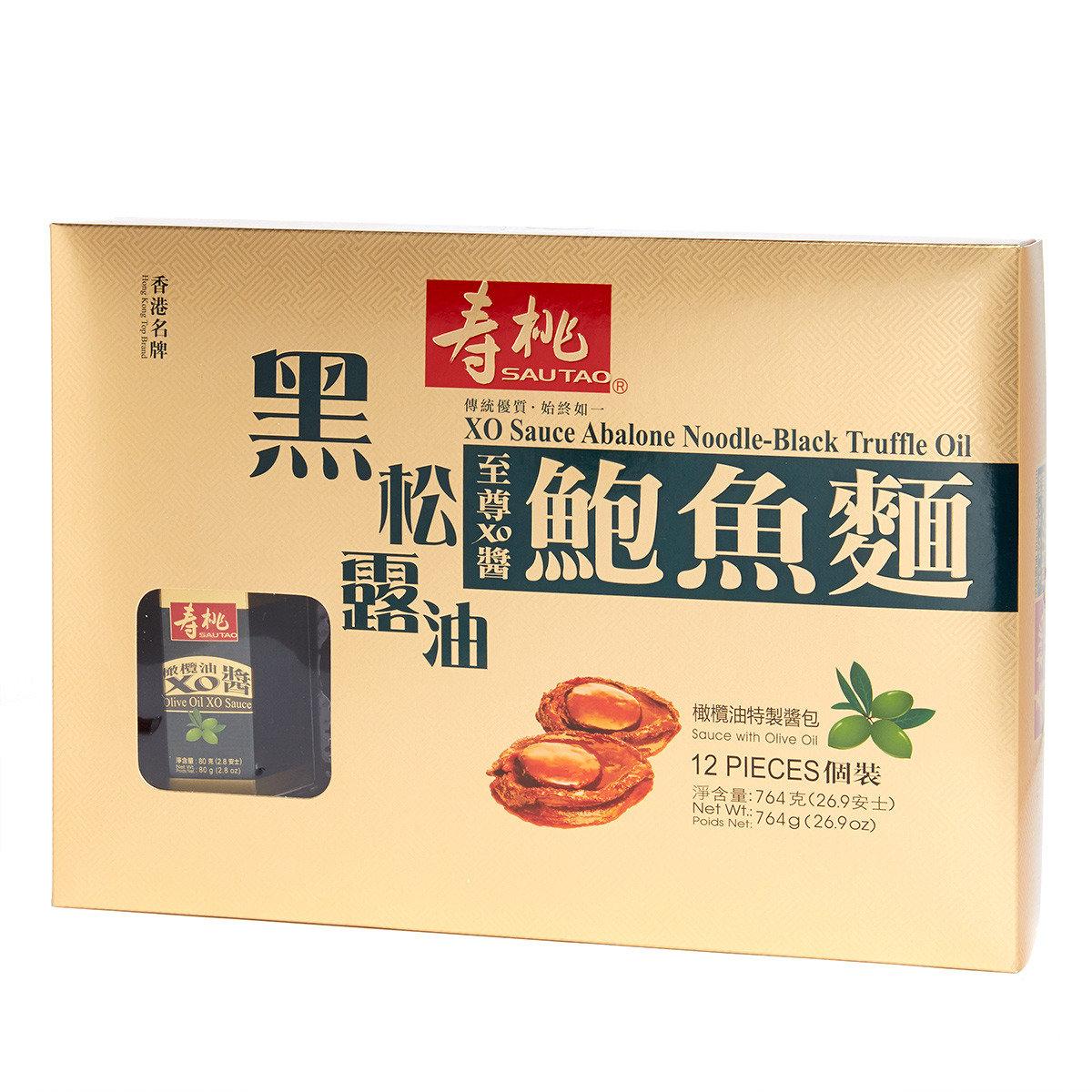黑松露橄欖油XO醬鮑魚麵(12個裝)
