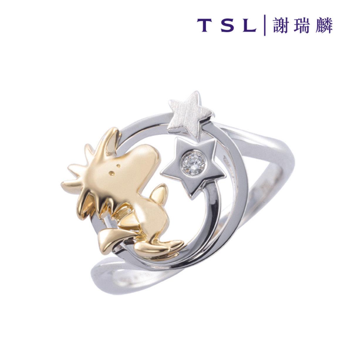 史努比750/18K金鑲天然鑽石戒指