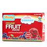有機什莓果汁軟糖盒裝