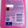 Oxi Action衣物預潔劑