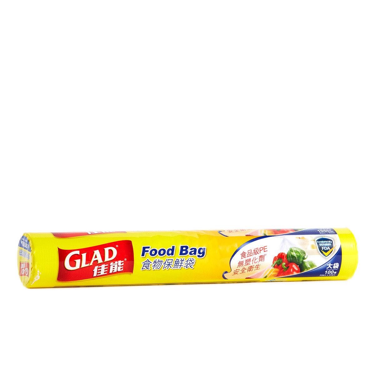食物保鮮袋 (大號)