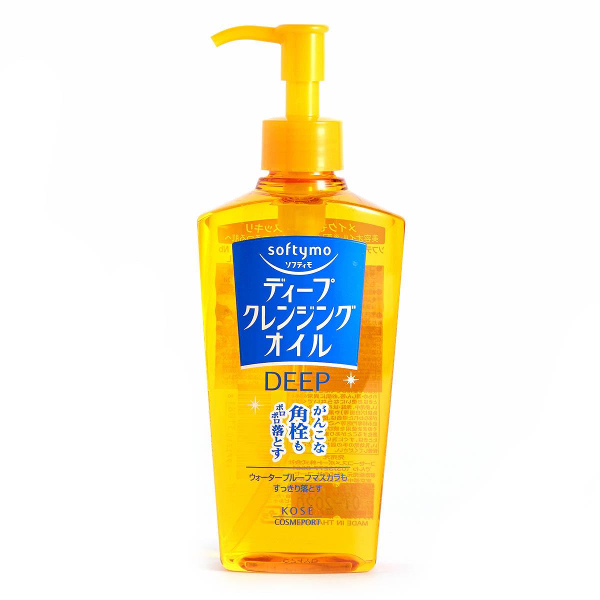 深層潔淨卸妝油