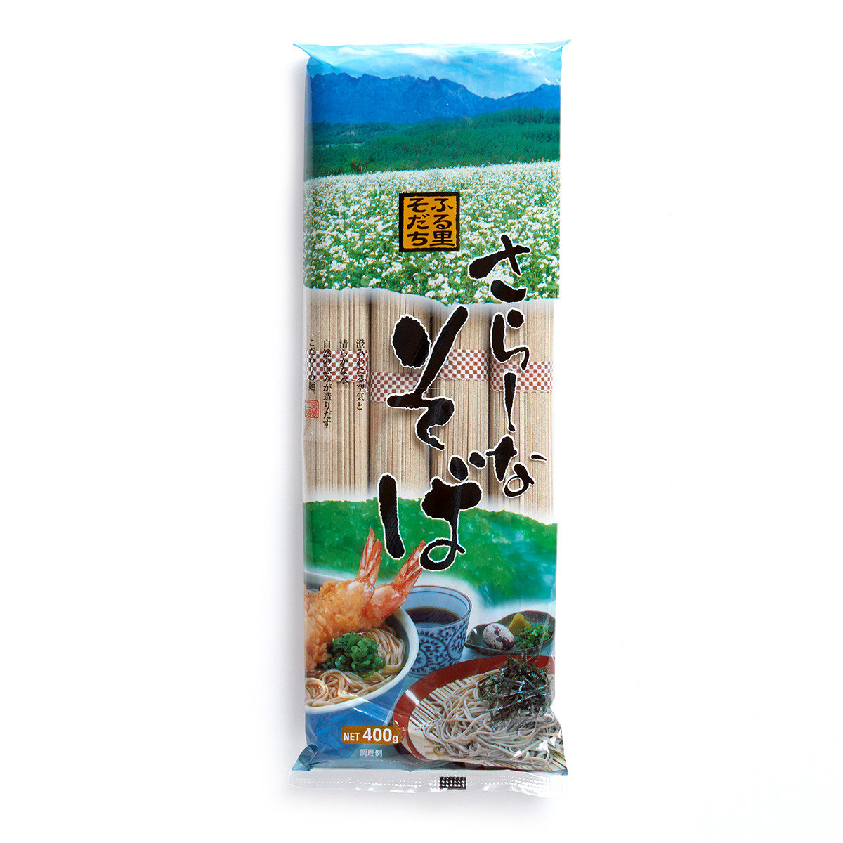 日本故里風味蒿麥麵