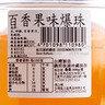 台灣爆珠(百香果味)x2罐