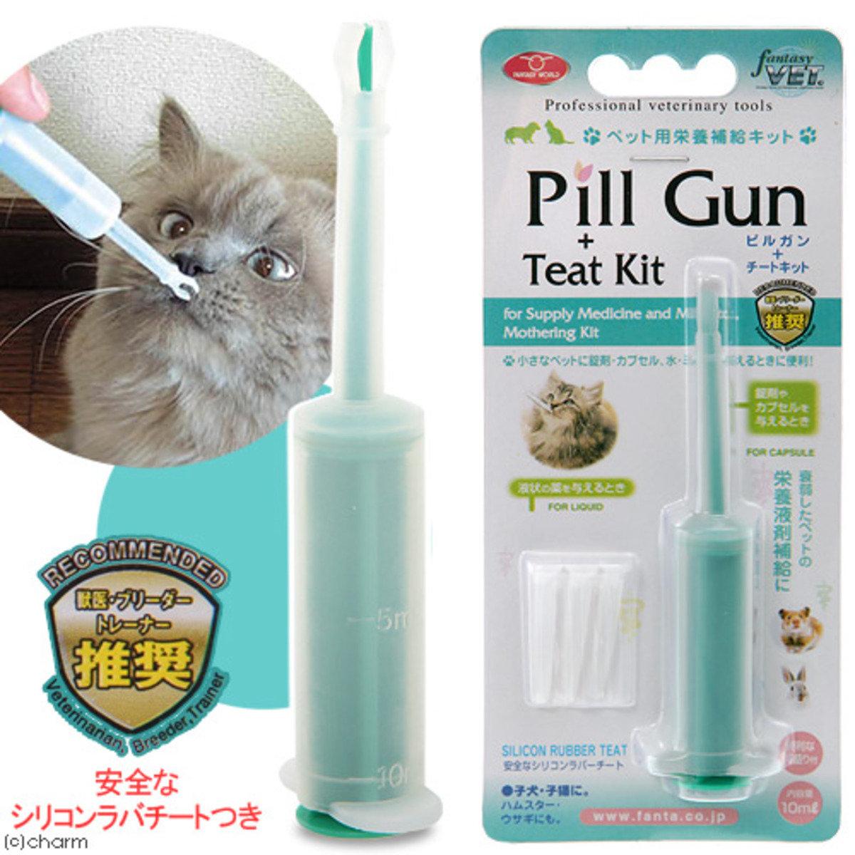 日本貓犬專用餵藥器 (藥丸、液體兩用)