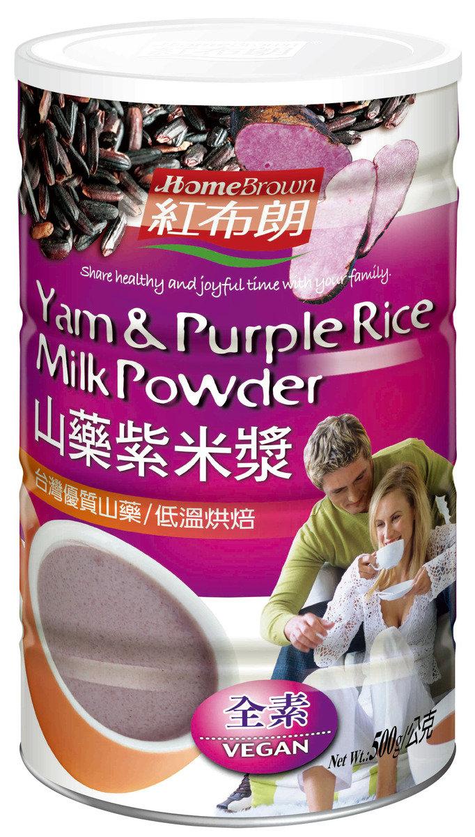 山藥紫米漿 (500克)