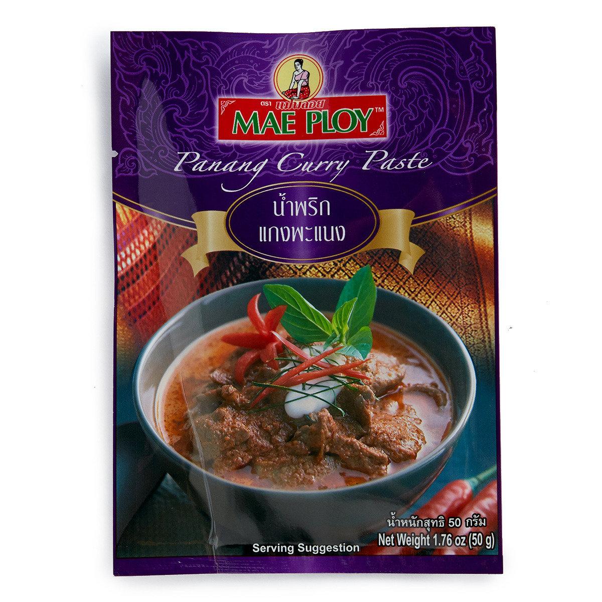泰式紫咖喱