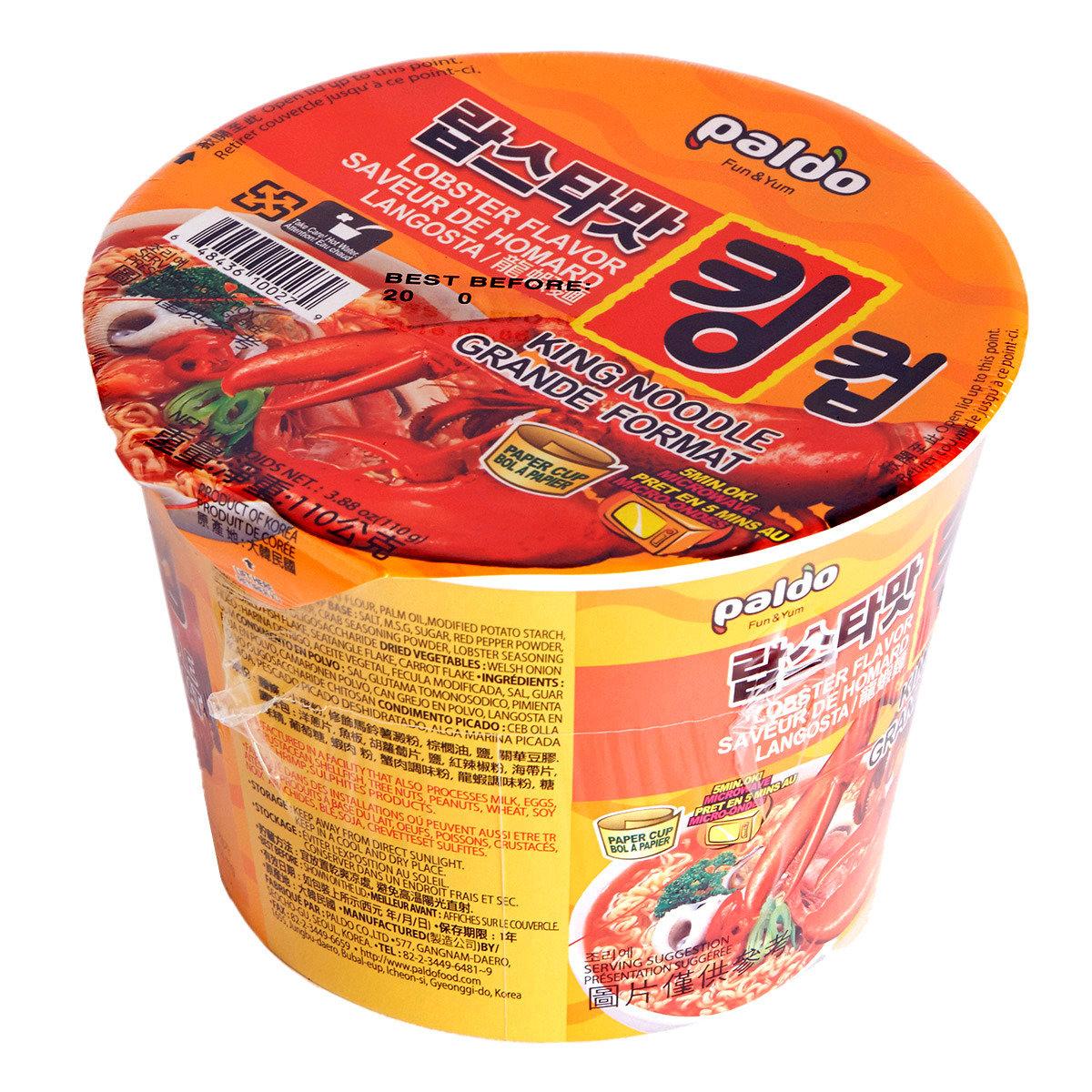 龍蝦湯大碗麵