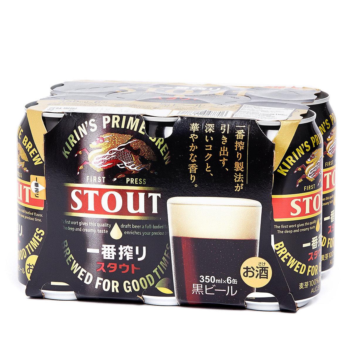 罐裝一番搾黑啤