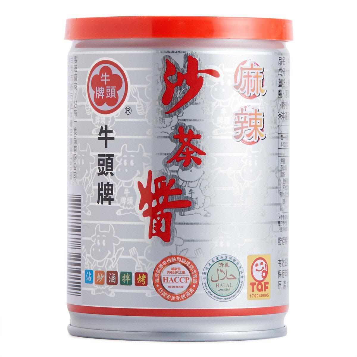 麻辣沙茶醬