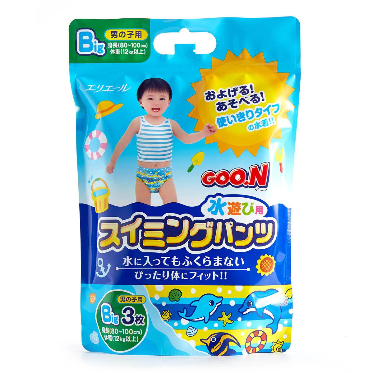游泳專用紙尿褲加大碼 (男)