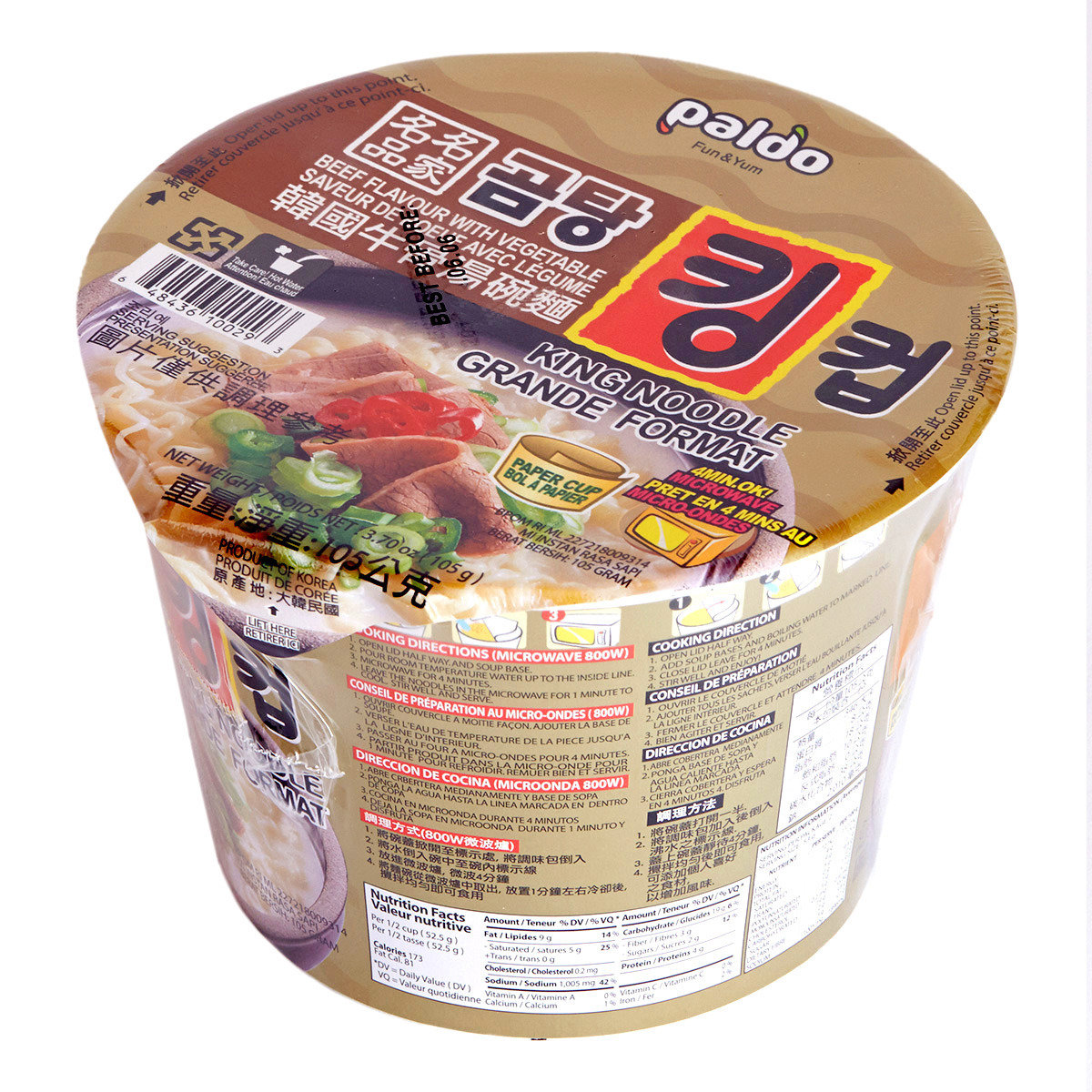 牛骨湯大碗麵