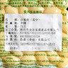 白果肉 (約50-80克)