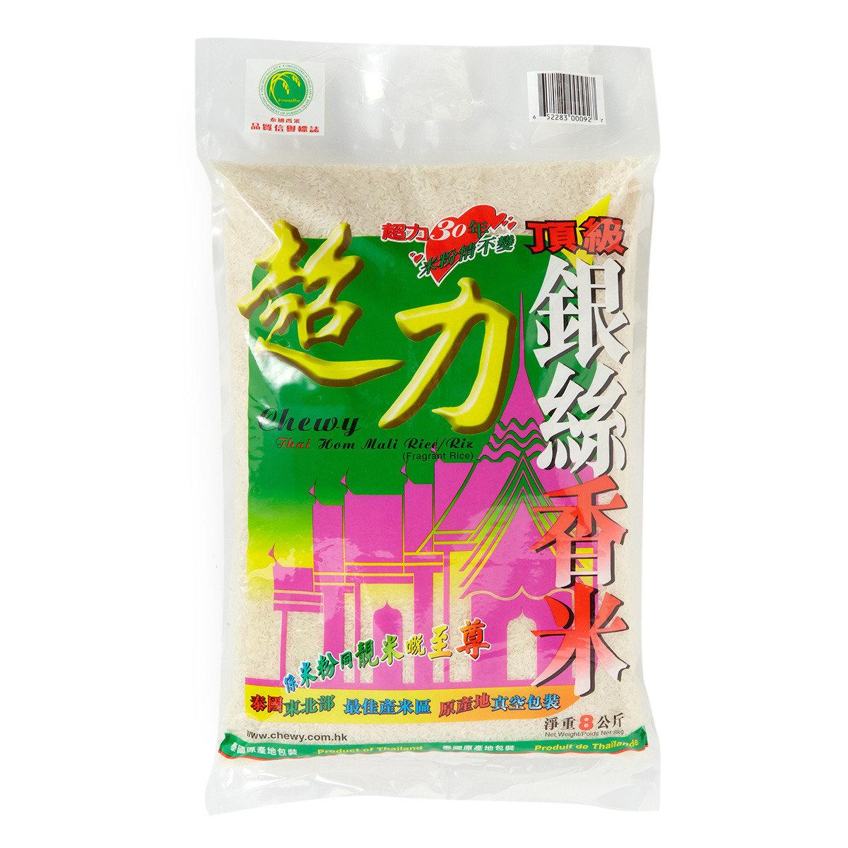 頂級銀絲香米