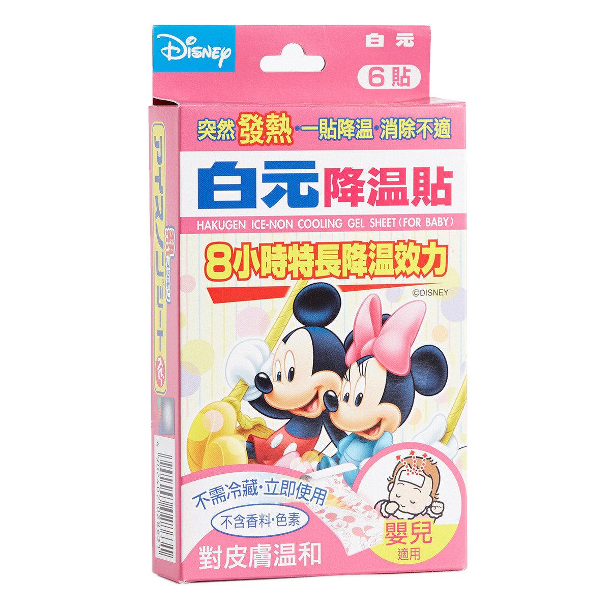 迪士尼降溫貼 (嬰兒0-3用)
