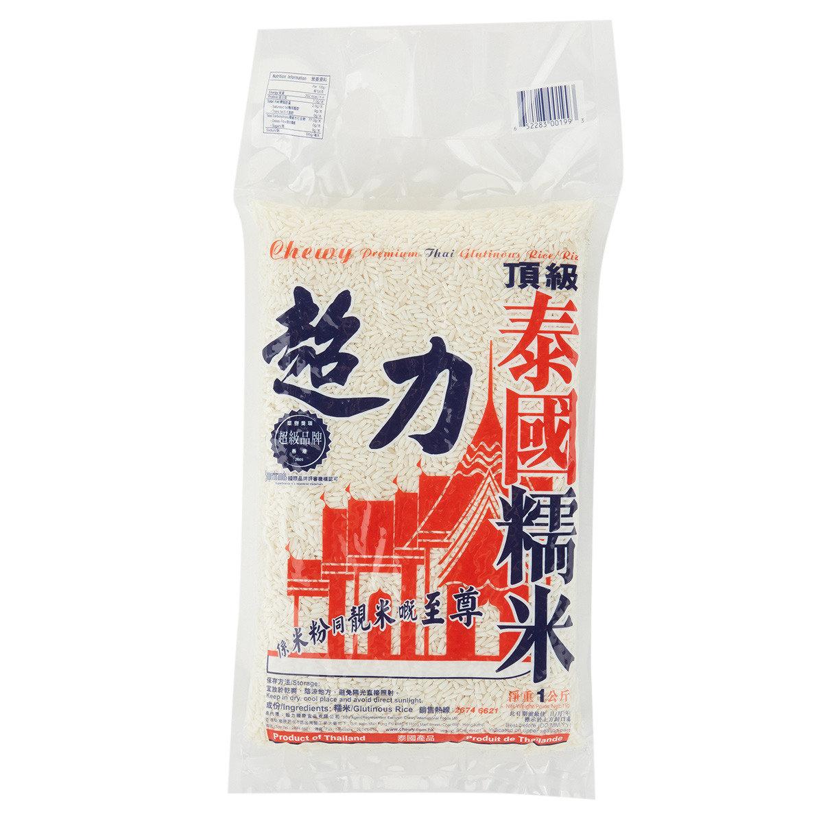 頂級泰國糯米