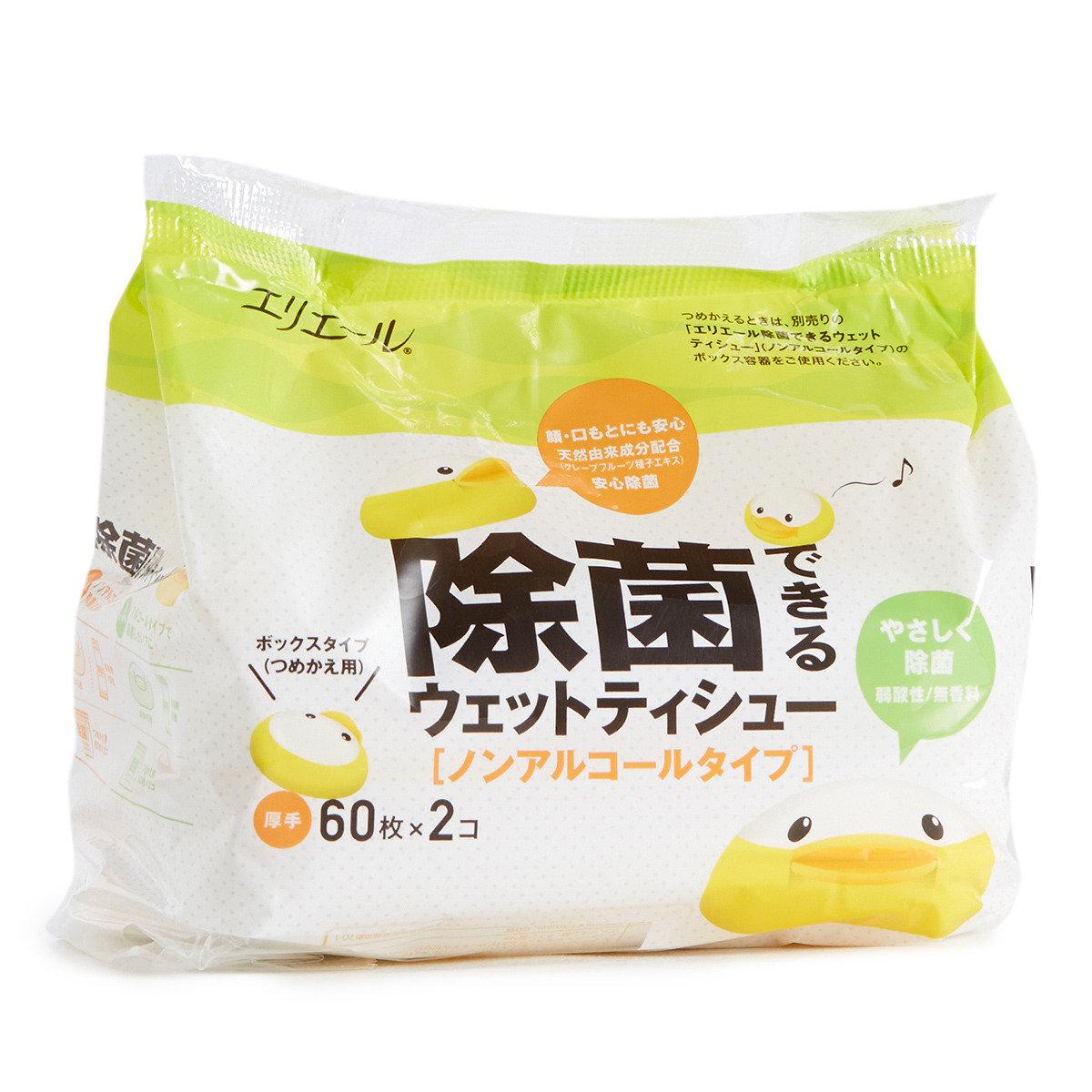 幼兒用除菌濕紙巾 (補充裝)