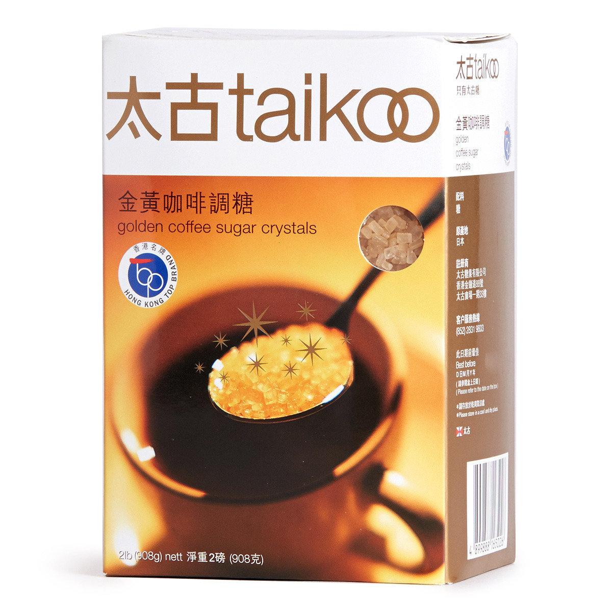 金黃咖啡調糖