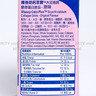 大豆高鈣膠原蛋白飲品 - 原味