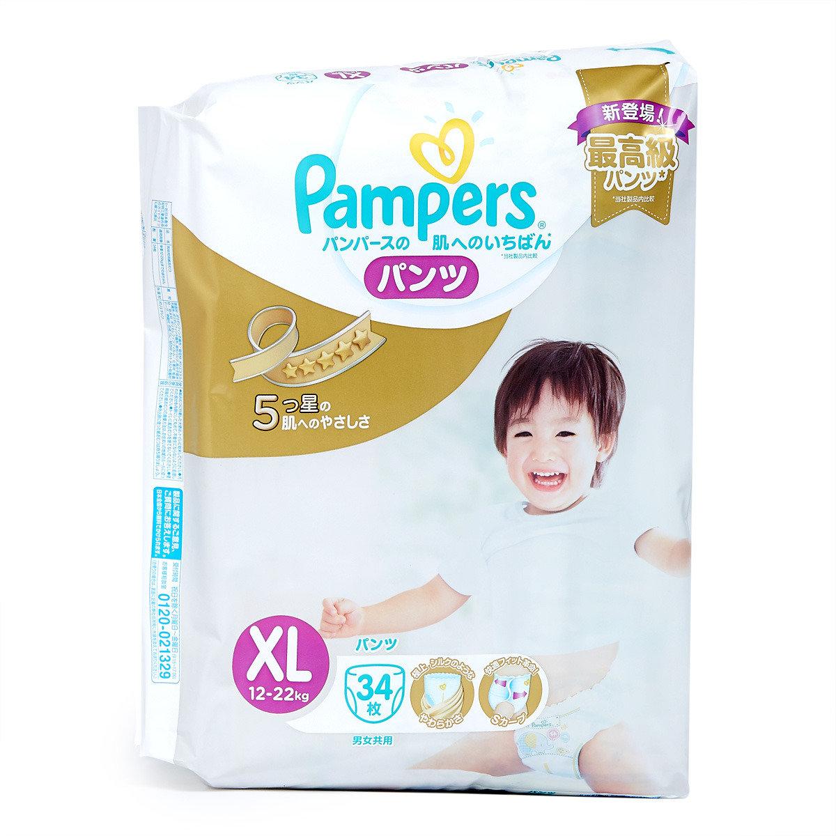 (加大碼)幫寶適特級棉柔拉拉褲34片
