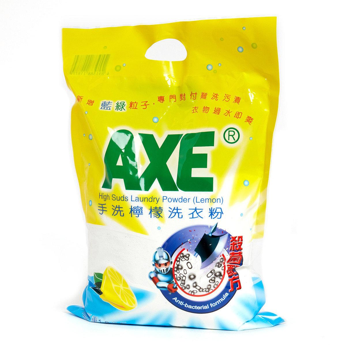手洗檸檬洗衣粉