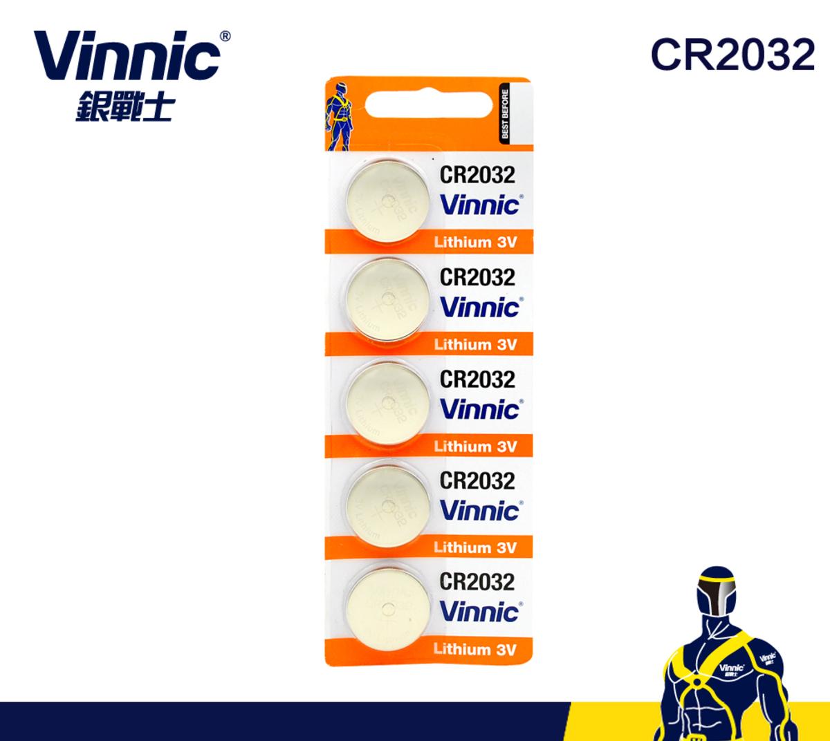 CR2032 鈕型電池