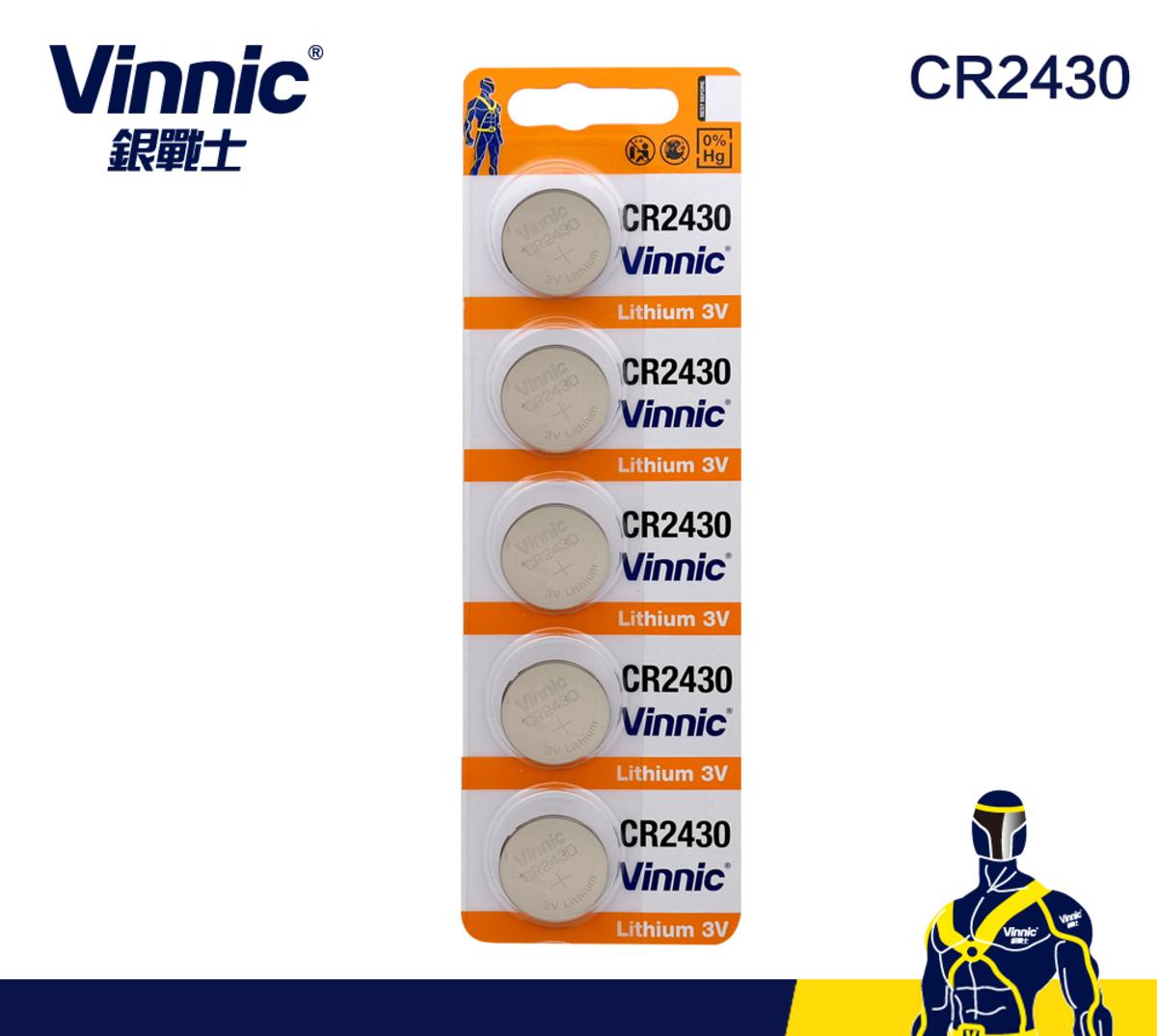 CR2430 鈕型電池