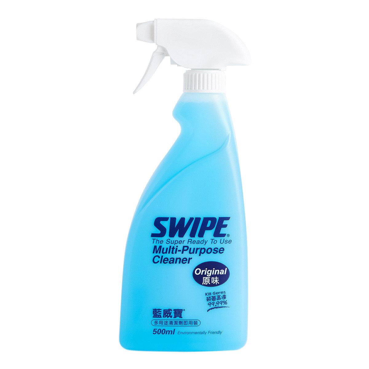 藍威寶多用途清潔劑即用裝 - 原味