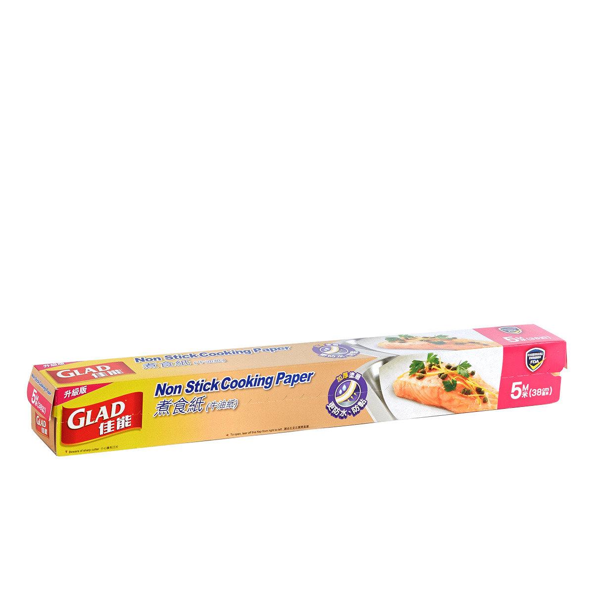 煮食紙牛油紙