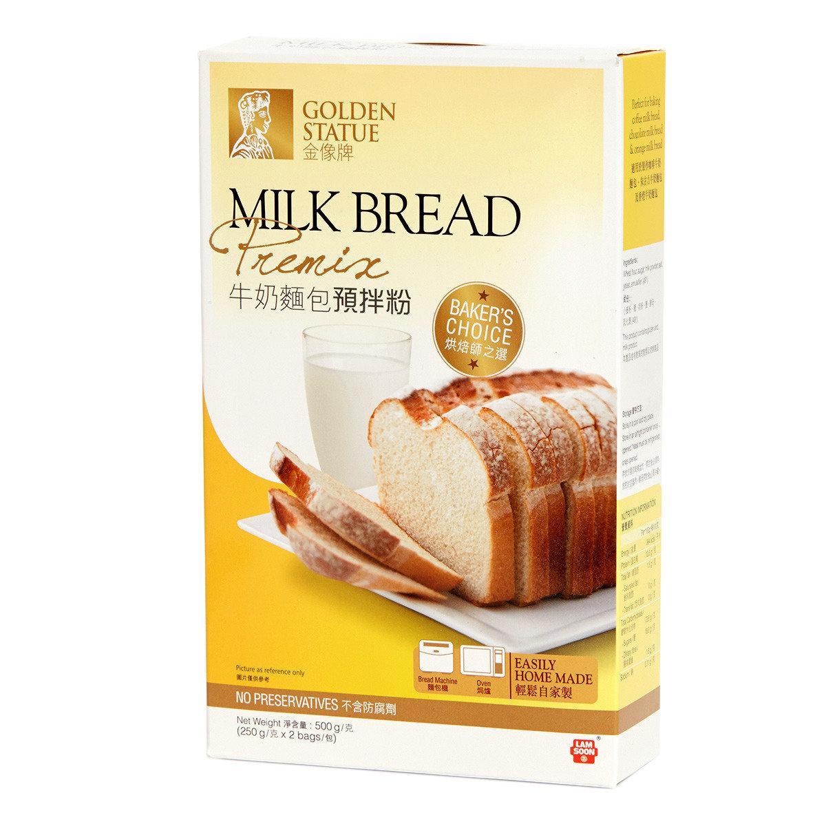 牛奶麵包預拌粉