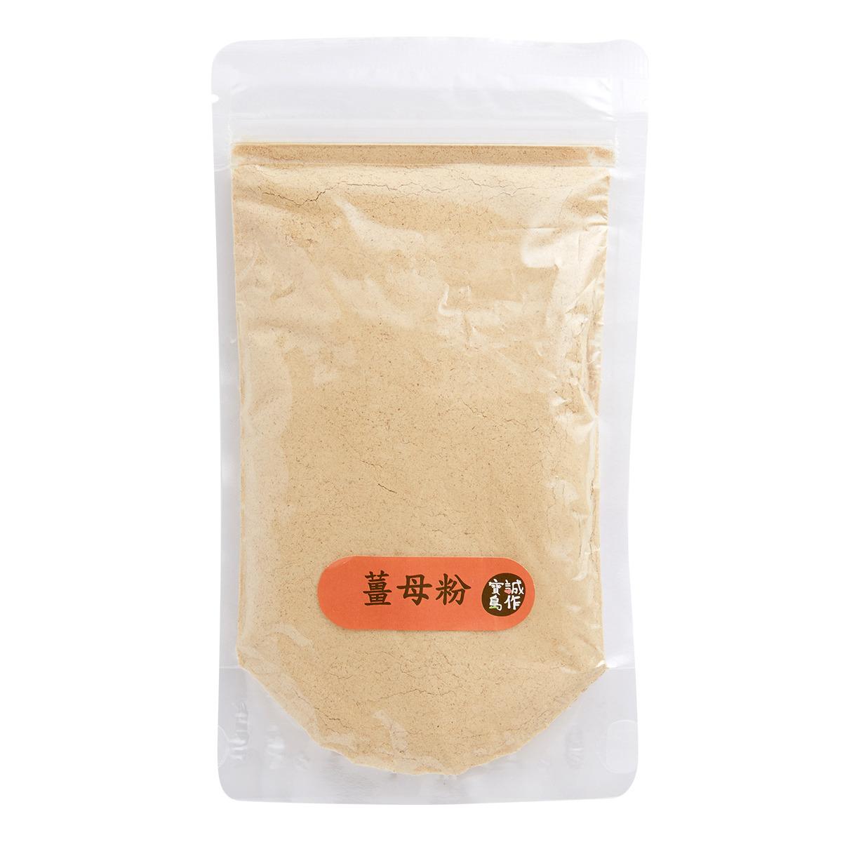 薑母粉x2包