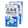 北海道特選3.6牛乳[孖裝]